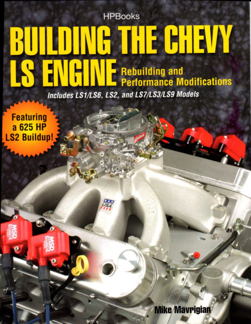 LS engine book is available