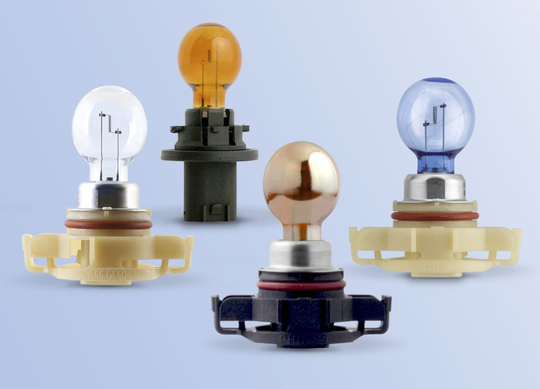 Philips HiPerVision Bulbs Are Now Available
